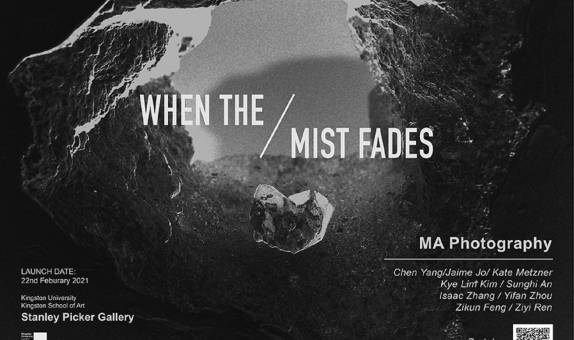 MA Photography Degree Show : When The Mist Fades
