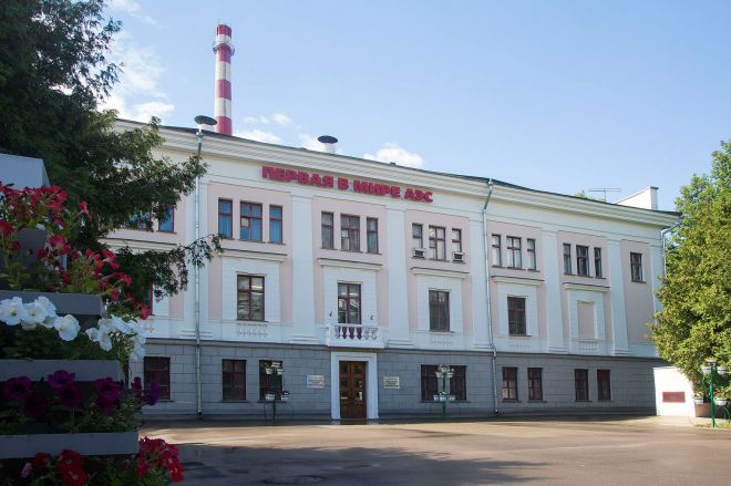 The Obninsk Institute of Nuclear Physics and Power - originally the world's first commercial nuclear power plant.