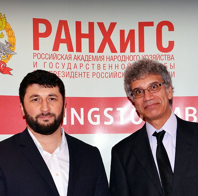 MBA course director Dr Kent Springdal (right) with current MBA student Zaur Akhmedov (right) who was a finalist in the Leaders of Russia contest.