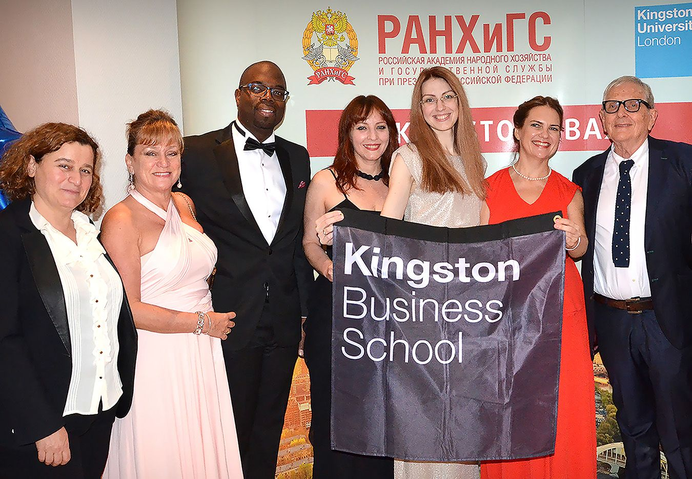 A photo of staff from Kingston Business School and from RANEPA at the Moscow MBA 20th anniversary celebration.